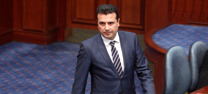 Η Γερμανία χαιρετίζει την απόφαση της ΠΓΔΜ/Φωτογραφία: AP