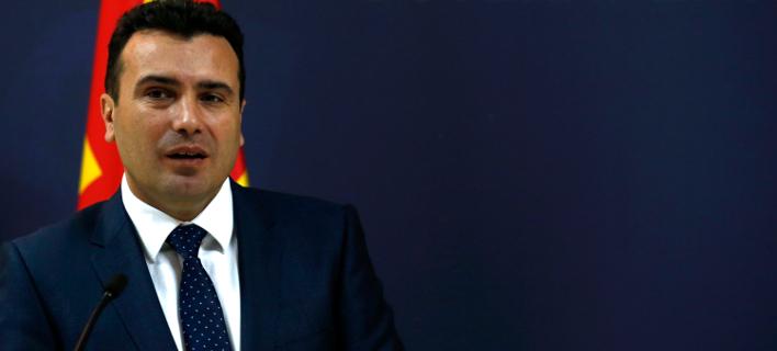 Ο πρωθυπουργός της ΠΓΔΜ, Ζόραν Ζάεφ (Φωτογραφία: AP Photo/Darko Vojinovic)