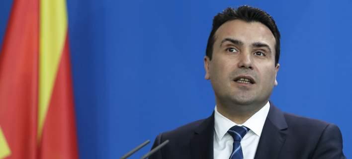 Ζάεφ: Ποτέ δεν βρεθήκαμε πιο κοντά σε μια συνολική λύση στη διένεξή μας με την Ελλάδα