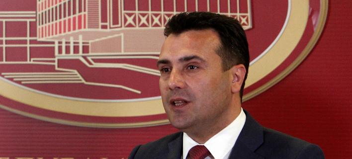 Ο πρωθυπουργός της ΠΓΔΜ, Ζόραν Ζάεφ (Φωτογραφία: ΑΡ)