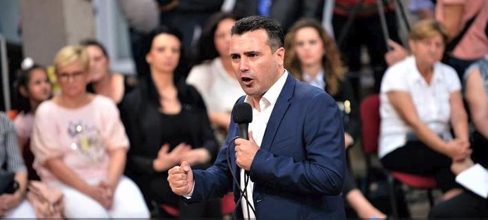 O πρωθυπουργός της ΠΓΔΜ, Ζόραν Ζάεφ (Φωτογραφία: Twitter/Zoran Zaev)