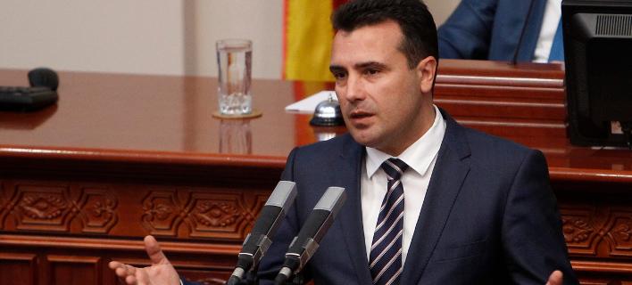 O πρωθυπουργός της ΠΓΔΜ, Ζόραν Ζάεφ (Φωτογραφία: ΑΡ)