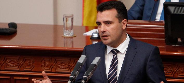Ο πρωθυπουργός της ΠΓΔΜ, Ζόραν Ζάεφ (Φωτογραφία: ΑΡ/Boris Grdanoski)