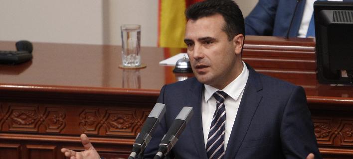 Στις 30 Σεπτεμβρίου το δημοψήφισμα στην ΠΓΔΜ -Ποιο θα είναι το ερώτημα