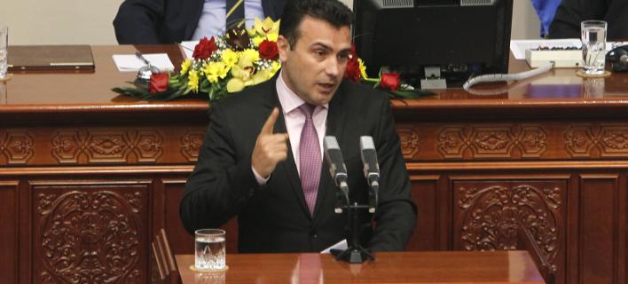 """Τα Σκόπια άλλαξαν όνομα σε Εθνική Οδό και Αεροδρόμιο - Ο Zάεφ δηλώνει: """"Είμαστε έτοιμοι να δεχθούμε ονομασία με γεωγραφικό προσδιορισμό"""""""