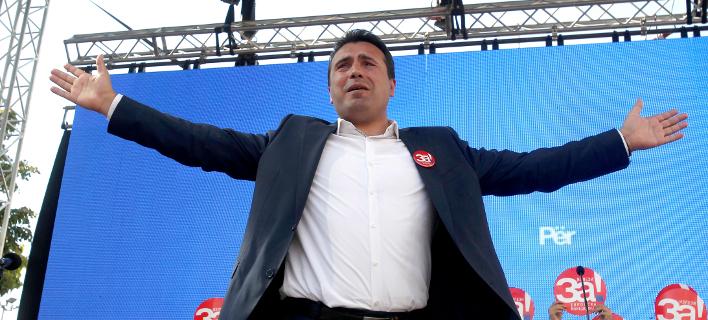 Ο Ζόραν Ζάφ τα βρήκε με το αλβανόφωνο κόμμα -Φωτογραφία: AP Photo/Boris Grdanoski
