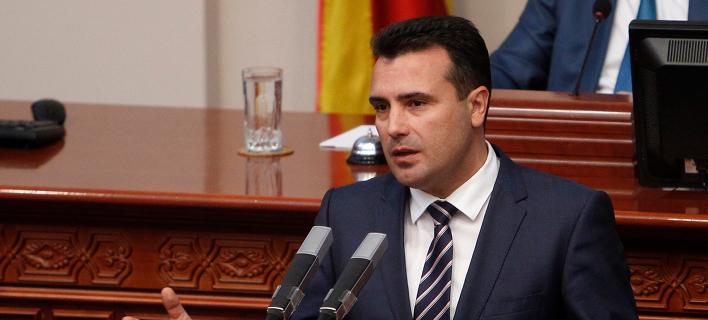 ΠΓΔΜ: Δημοψήφισμα-εξπρές για τις 16 Σεπτεμβρίου δρομολογεί ο Ζάεφ