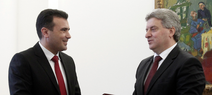 Ο Ζόραν Ζάεφ και ο Γκιόργκι Ιβάνοφ -Φωτογραφία αρχείου: AP Photo/Boris Grdanoski
