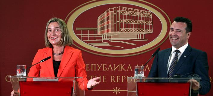 Μογκερίνι σε Ζάεφ: Αισιοδοξώ για λύση με την Ελλάδα για το όνομα