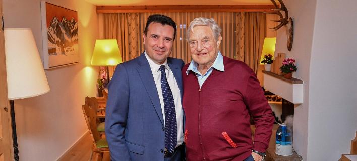 Ο Ζόραν Ζάεφ (αριστερά) και ο Τζορτζ Σόρος (δεξιά) -Φωτογραφία: twitter