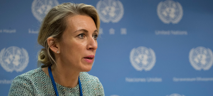 Μαρία Ζαχάροβα (Φωτογραφία: AP Photo/Mary Altaffer)