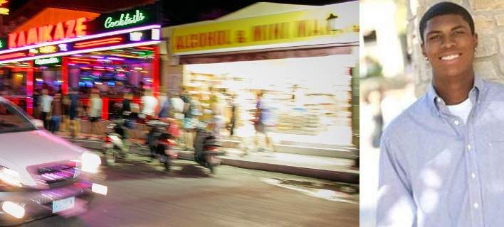 Ο άτυχος Αμερικανός τουρίστας και το μπαρ στη Ζάκυνθο, έξω από το οποίο έχασε τη ζωή του