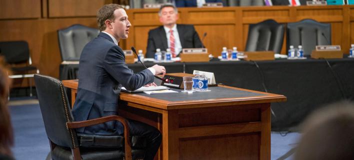 Φωτογραφία: AP- Ο Μαρκ Ζούκερμπεργκ στο Κογκρέσο