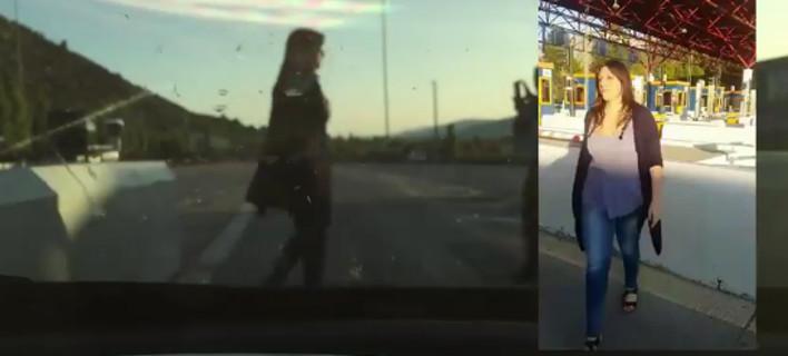 Φωτογραφία από το βίντεο