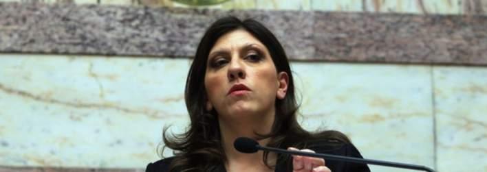 Εγινε της... Χρυσής Αυγής στη Βουλή με τη Ζωή Κωνσταντοπούλου