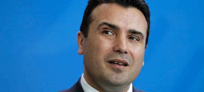 ΠΓΔΜ: Απορρίφθηκε από την Βουλή η πρόταση δυσπιστίας κατά της κυβέρνησης του Ζόραν Ζάεφ