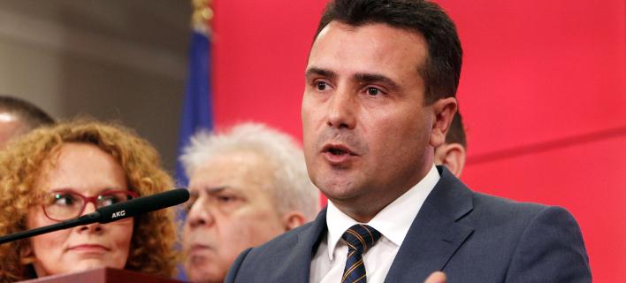 O πρωθυπουργός της ΠΓΔΜ, Ζόραν Ζάεφ (Φωτογραφία: AP/Boris Grdanoski)