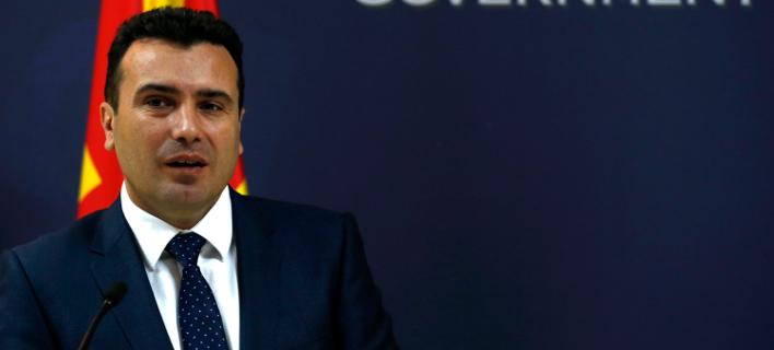 Ο πρωθυπουργός της ΠΓΔΜ παραδέχτηκε: «Επί χρόνια προκαλούσαμε την Ελλάδα»