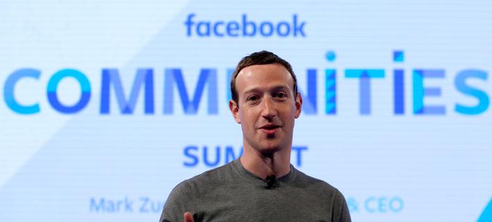 Ο ιδρυτής του Facebook, Μαρκ Ζούκερμπεργκ (Φωτογραφία: ΑΡ)