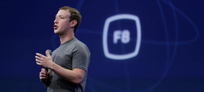 Ο Ζούκερμπεργκ απολογείται για τη διαρροή των δεδομένων 50 εκατ. χρηστών του Facebook: Εξαπατηθήκαμε...