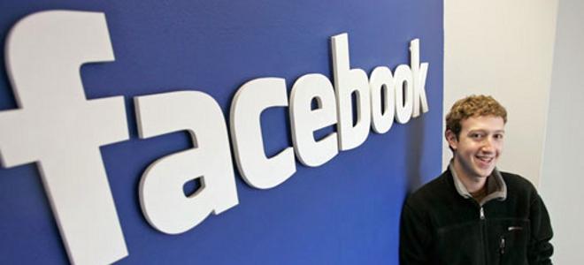 To Facebook πάει... χρηματιστήριο!
