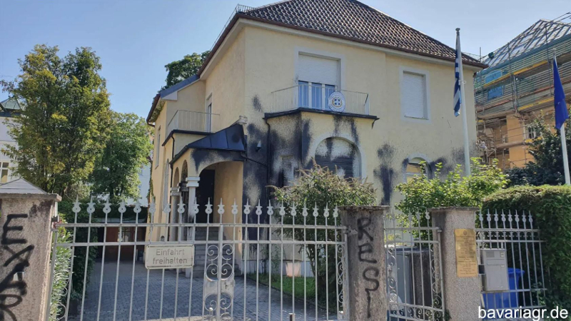 Μαύρες μπογιές στο ελληνικό προξενείο του Μονάχου