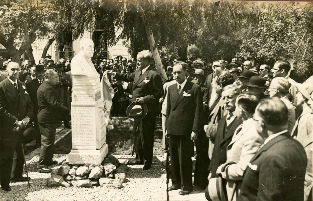 Αποκαλυπτήρια της προτομής Δ. Καμπούρογλου από τον Δήμαρχο Αθηναίων Κ. Κοτζιά (19 Απριλίου 1936)
