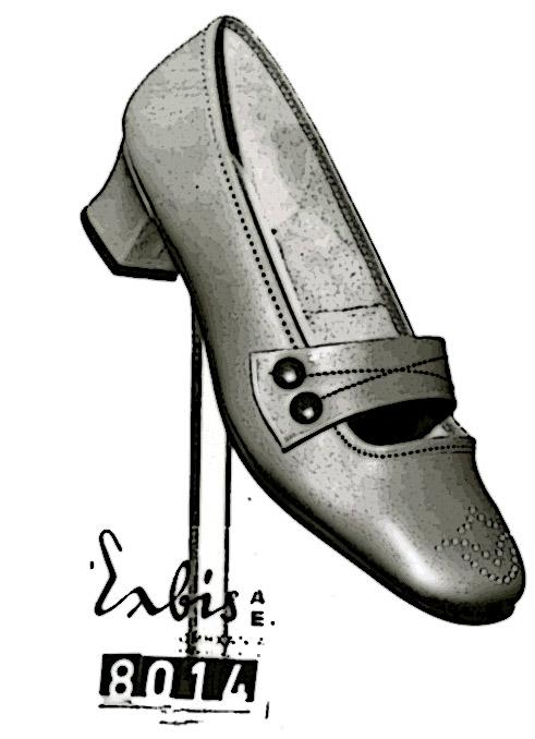 Διαφήμιση παπούτσια