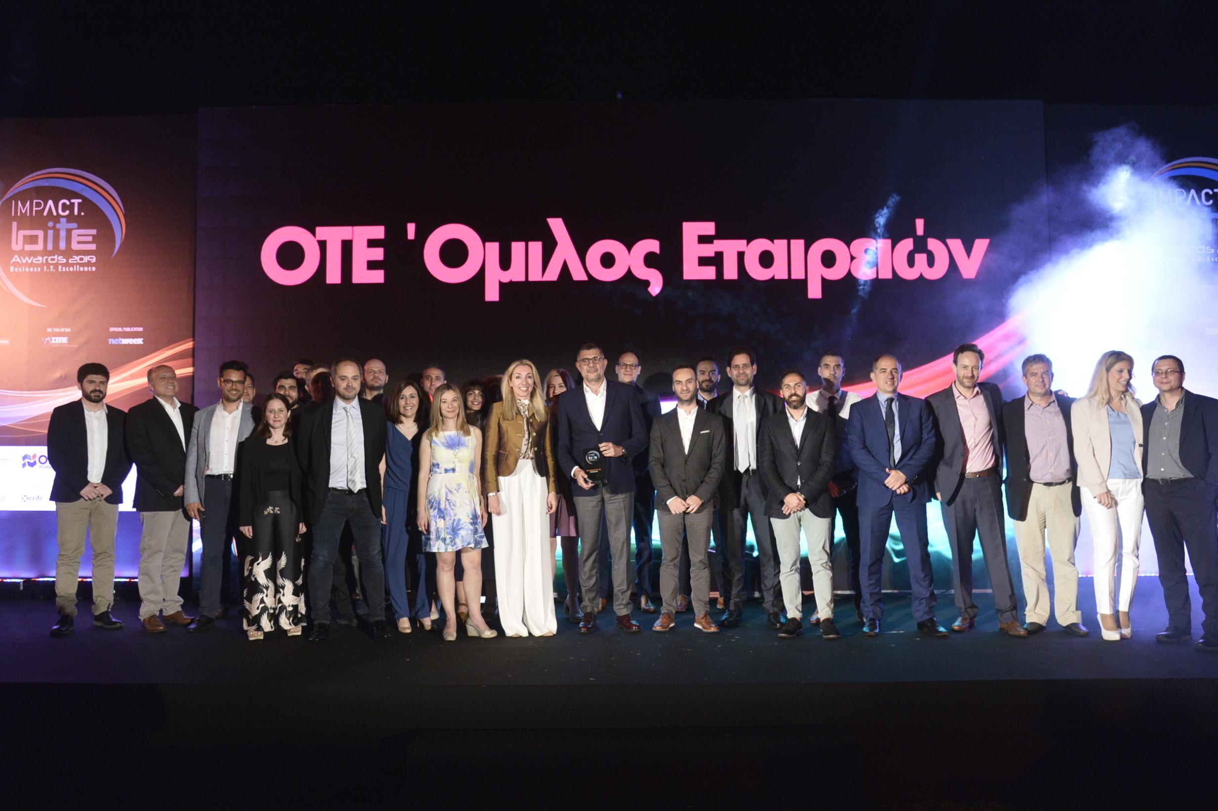 Η μεγάλη ομάδα του Ομίλου ΟΤΕ στα Business IT (BITE) Excellence Αwards 2019
