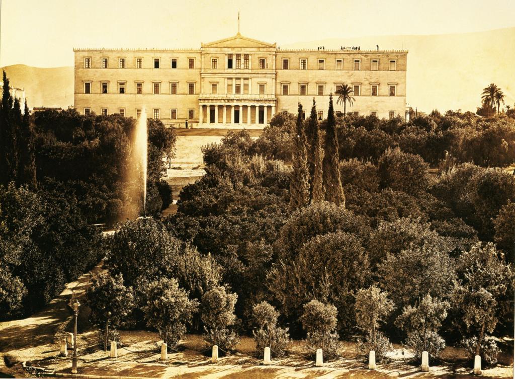 Πλατεία Συντάγματος γύρω στα 1888