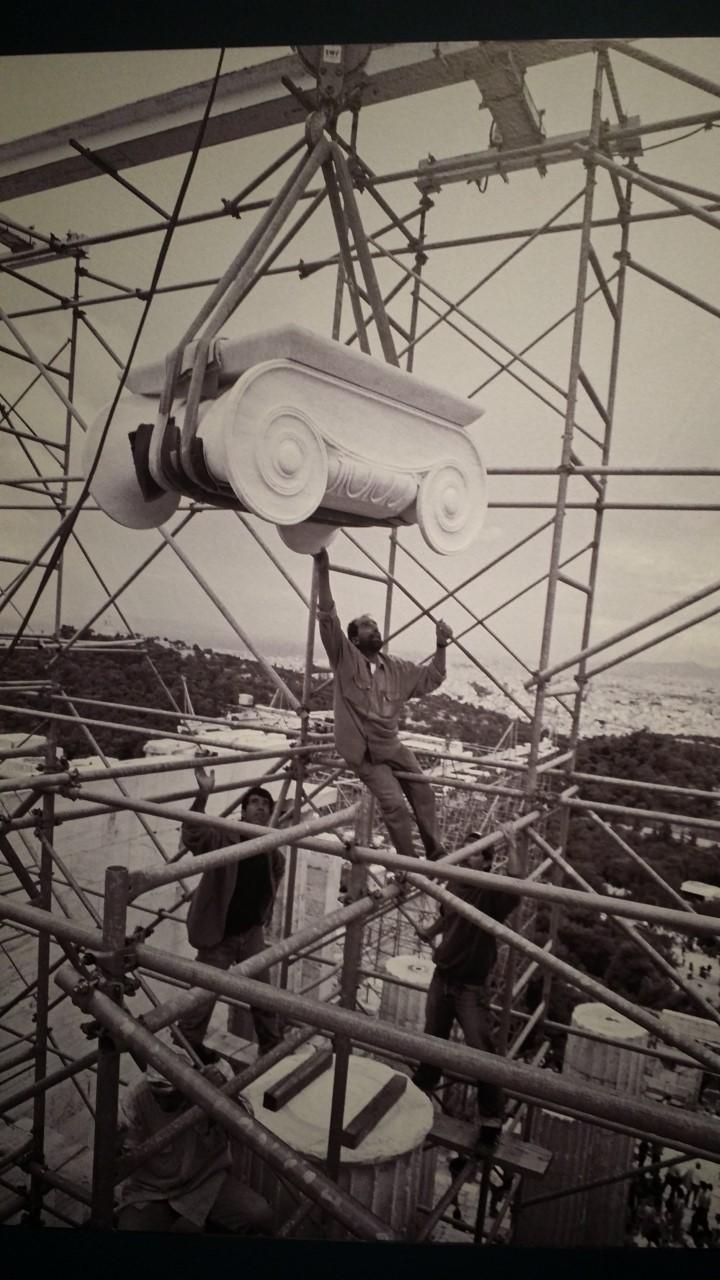 Εργάτες στην Ακρόολη