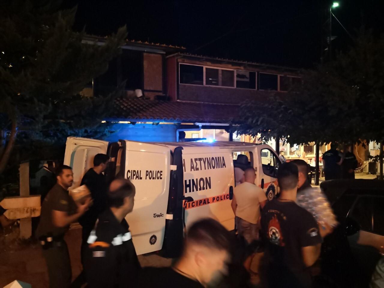 δημοτική αστυνομια
