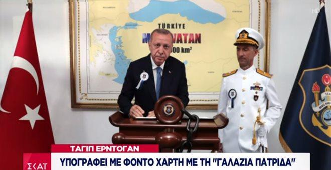 Ερντογαν χαρτης