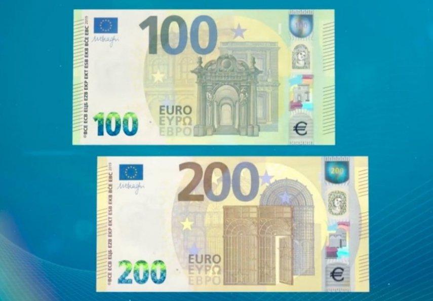 Πιο συμπαγή και πιο βολικά τα νέα χαρτονομίσματα