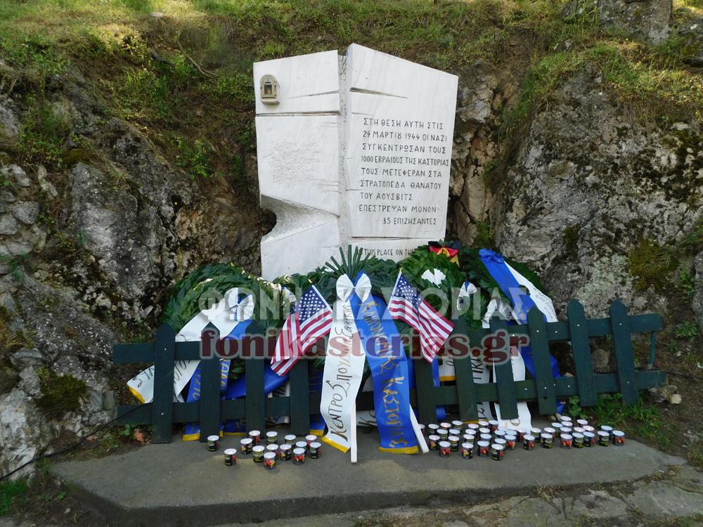 Σιωπηρή πορεία μνημης για την Εβραϊκή κοινότητα Καστοριάς