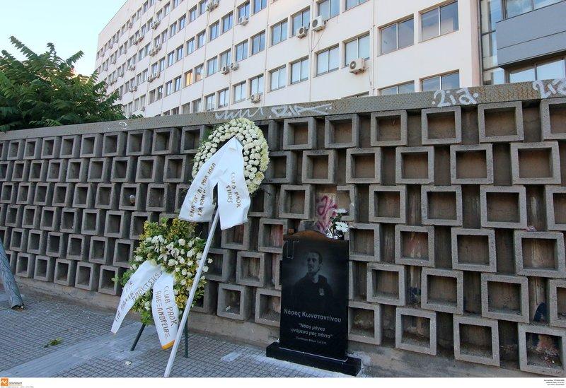 Μνημείο για τον φίλαθλο του ΠΑΟΚ, Νάσο Κωνσταντίνου στην οδό Αγίου Δημητρίου