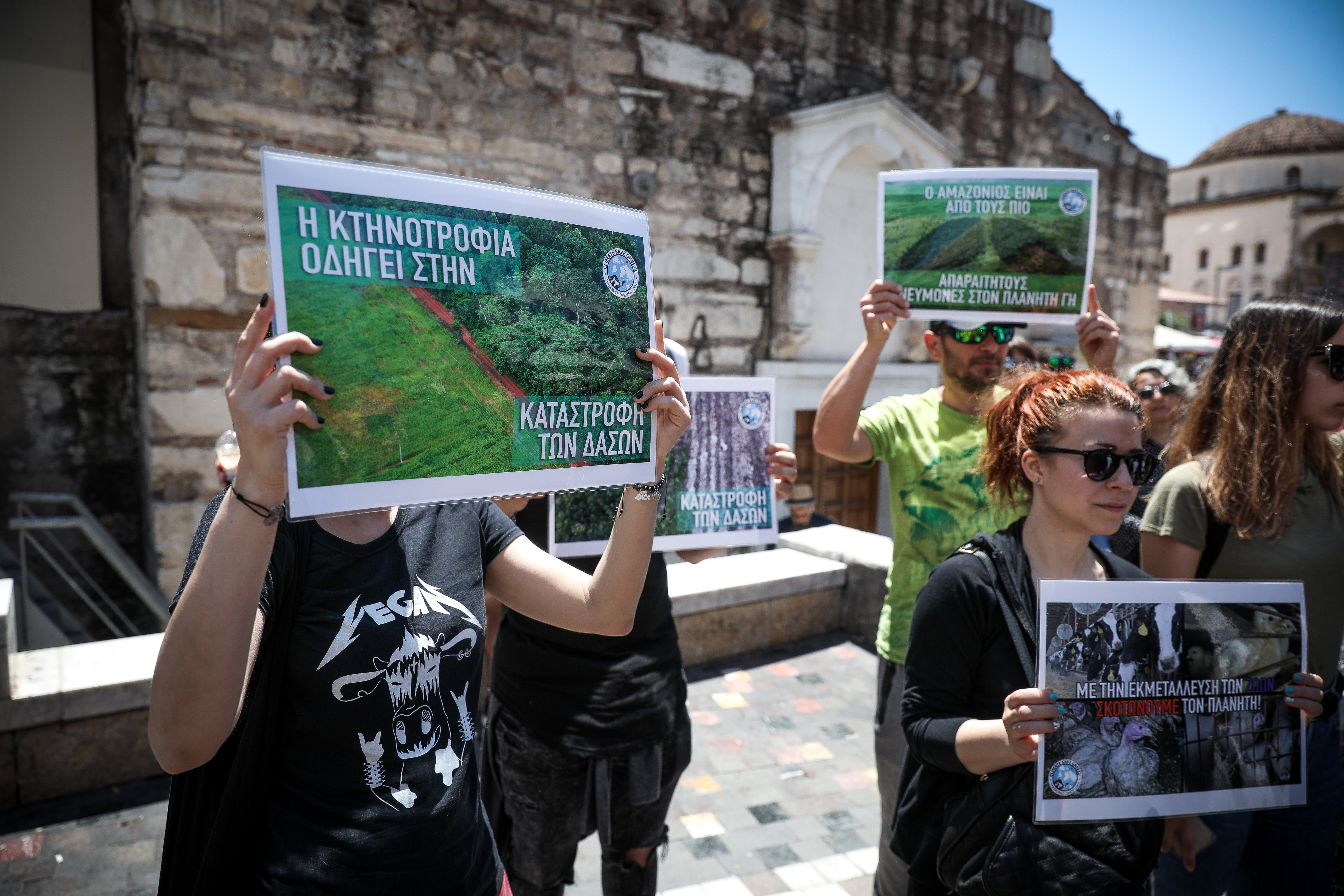 Μαθητική πορεία στην Αθήνα κατά της κλιματικής αλλαγής / Φωτογραφία: EUROKINISSI