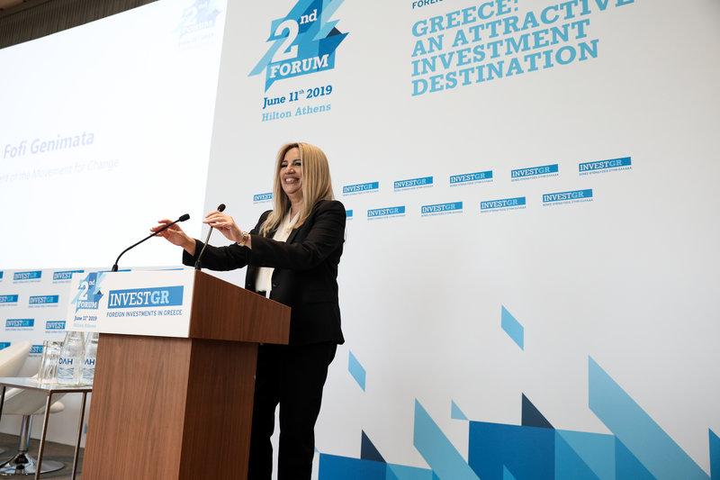 Ομιλία της Φώφης Γεννηματά στο 2ο Φόρου Investgr, Τρίτη 11 Ιουνίου 2019
