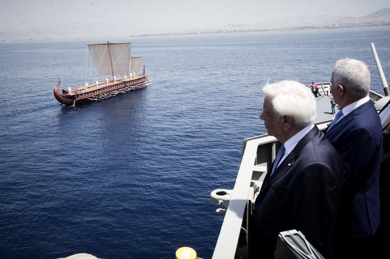 επιθεώρηση του Ελληνικού Στόλου από τον Πρόεδρο της Ελληνικής Δημοκρατίας κ. Προκόπη Παυλόπουλο