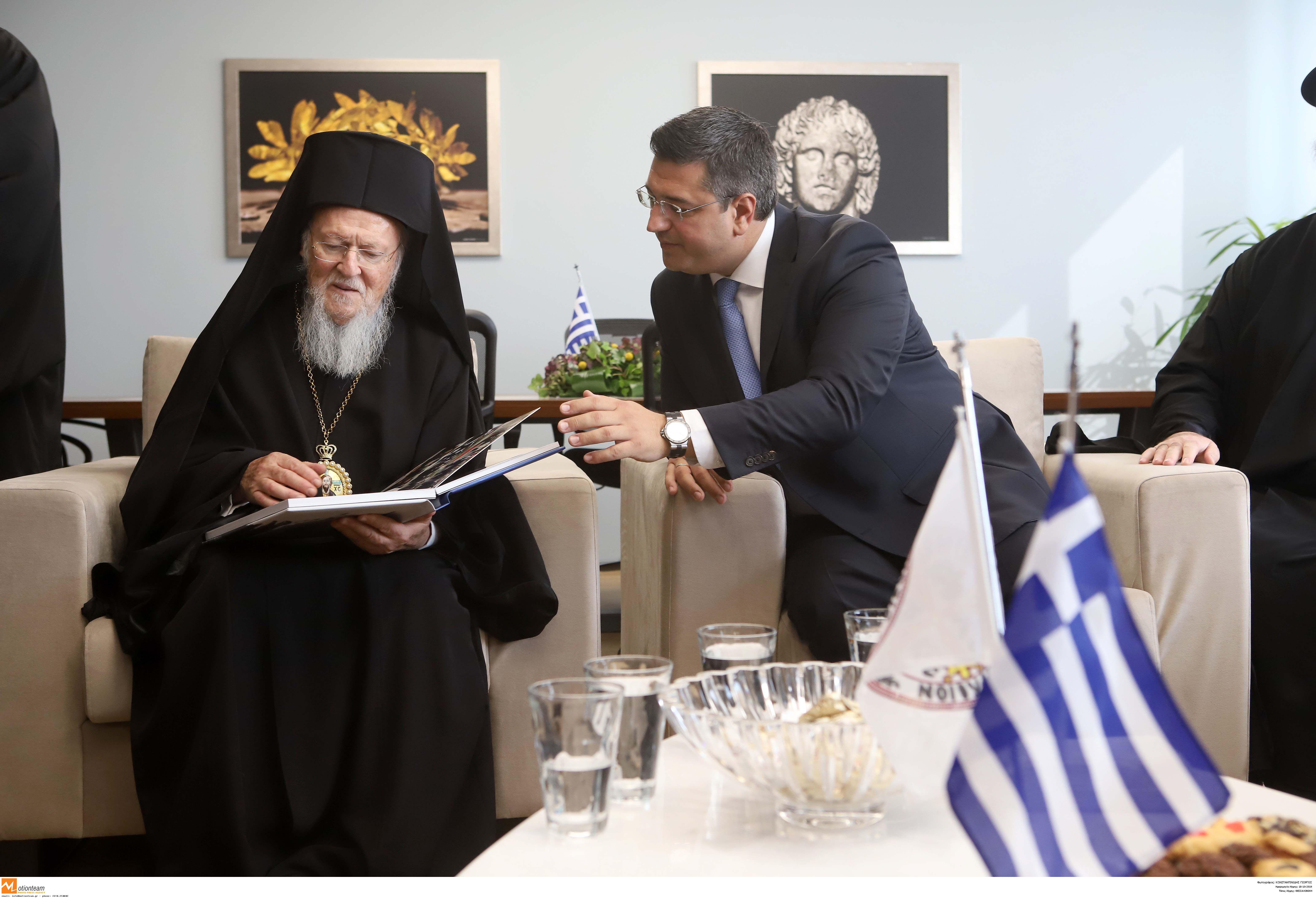 Ο Πατριάρχης Βαρθολομαίος και ο Απόστολος Τζιτζικώστας