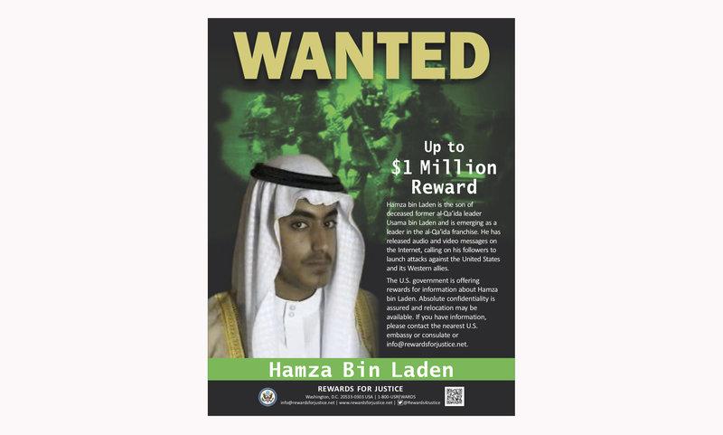 Η αφίσα της επικήρυξης με ένα εκατομμύριο δολάρια από τις ΗΠΑ του Χάμζα Μπιν Λάντεν.