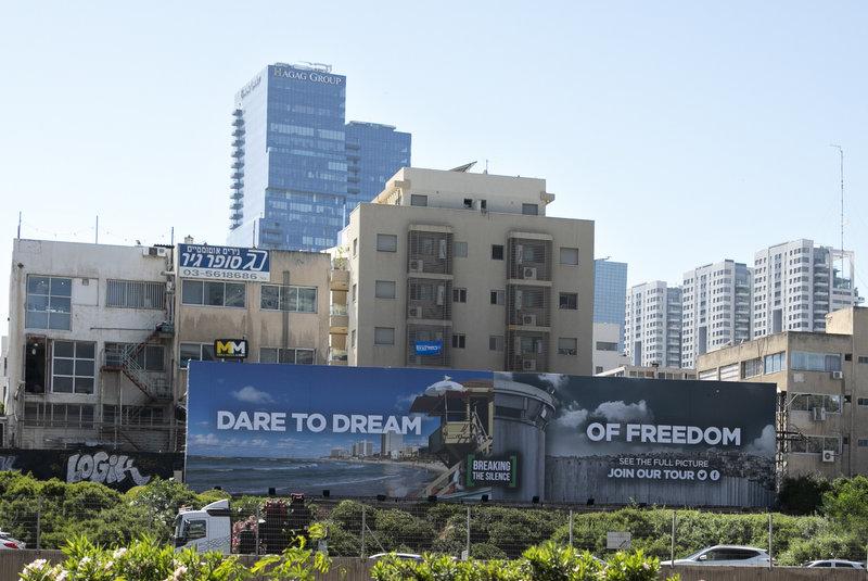 Η γιγαντοαφίσα που ανήρτησε ισραηλινή ομάδα αριστερών ακτιβιστών στο Τελ Αβίβ.