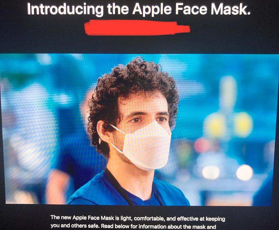 H νέα μάσκα προστασίας της Apple