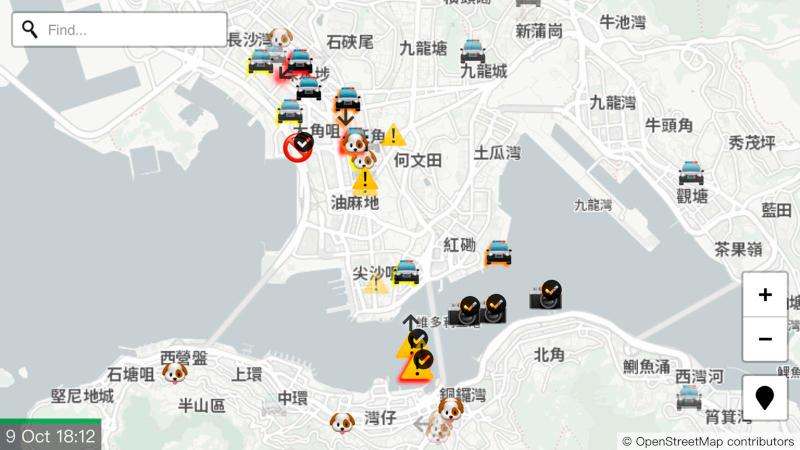 Στην εφαρμογή Hkmap.live οι δυνάμεις της αστυνομίας απεικονίζονται με emoji σκύλου και η παρουσία εκτοξευτήρων νερού με emoji σταγόνων νερού