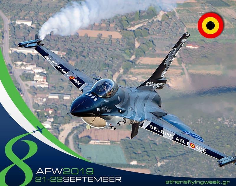 Η ομάδα Belgian F-16 Solo Display DARK FALCON