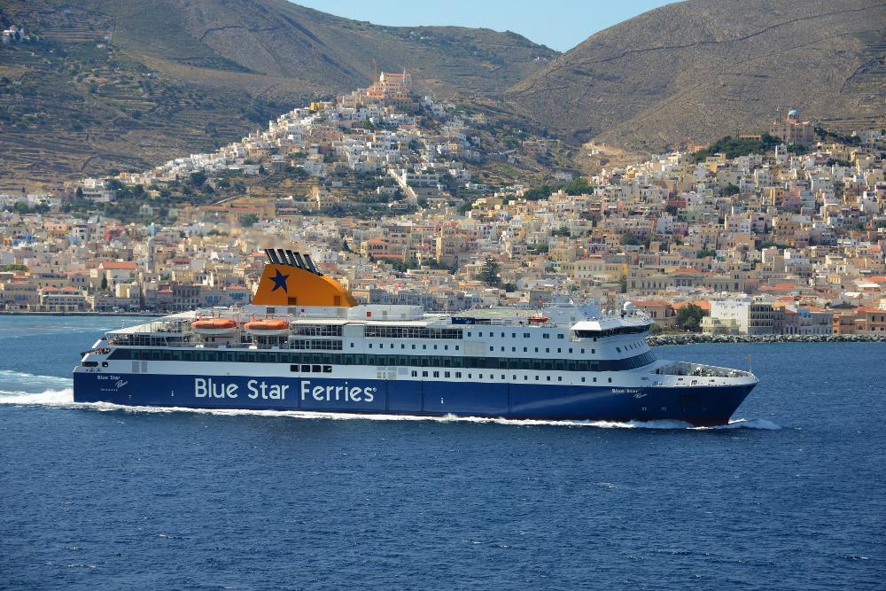 Το Blue Star Patmos