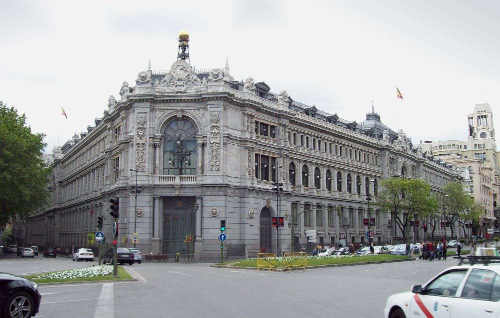 Η Τράπεζα της Ισπανίας
