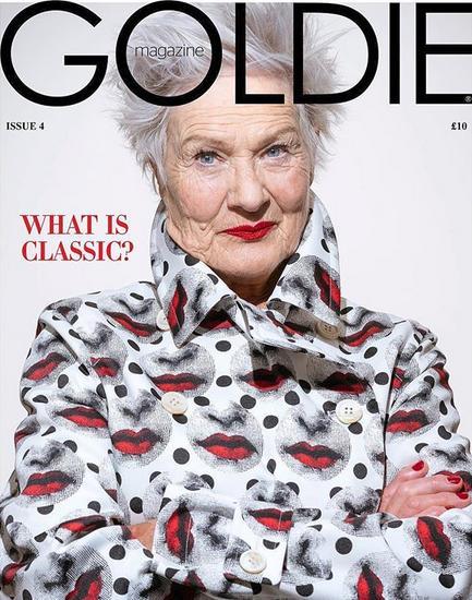 Η Μπέτι Χόουιτ στο εξώφυλλο του περιοδικού Goldie