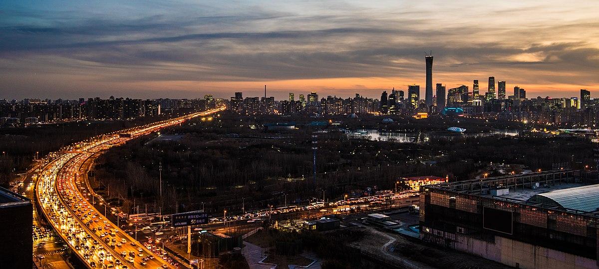 Άποψη του Πεκίνου.