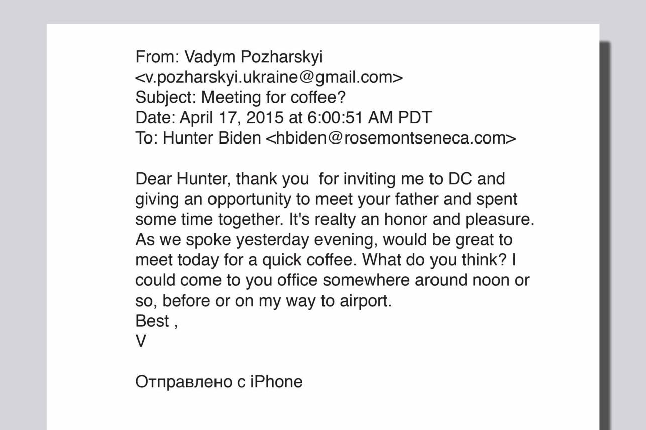 Τo email  που βρέθηκε στον κατεστραμμένο υπολογιστή και φέρεται να απευθύνεται στον γιο του Τζο Μπάιντεν